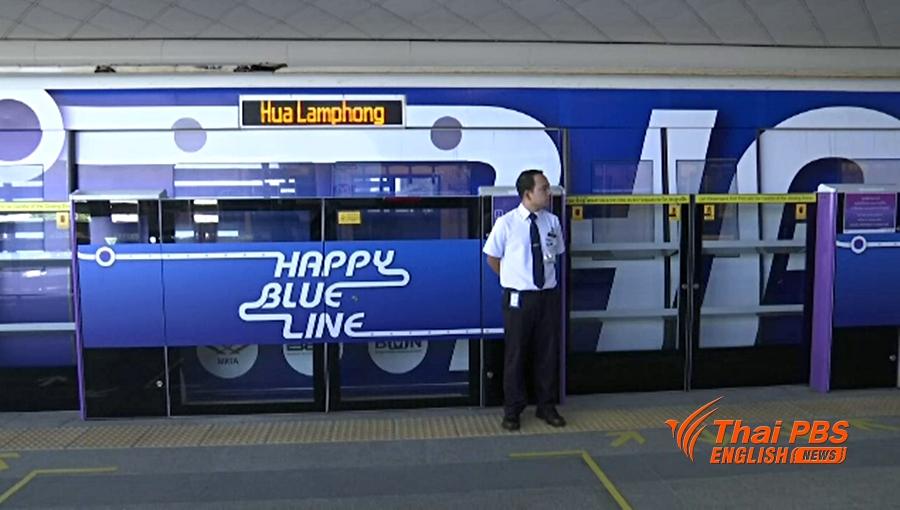 La liaison entre les MRT Bang Yai et Tao Poon a été officiellement ouverte aujourd'hui