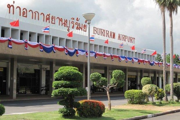 L'aéroport de Buriram