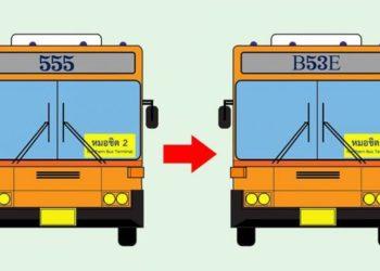 Les lignes de bus de Bangkok vont bientôt connaître de nombreux changements