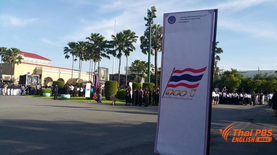 La Thaïlande célèbre aujourd'hui les 100 ans de son drapeau
