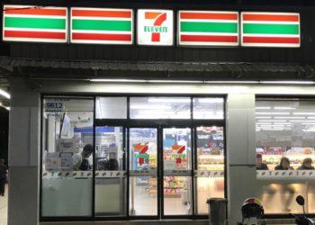 Un magasin 7-Eleven de Thaïlande