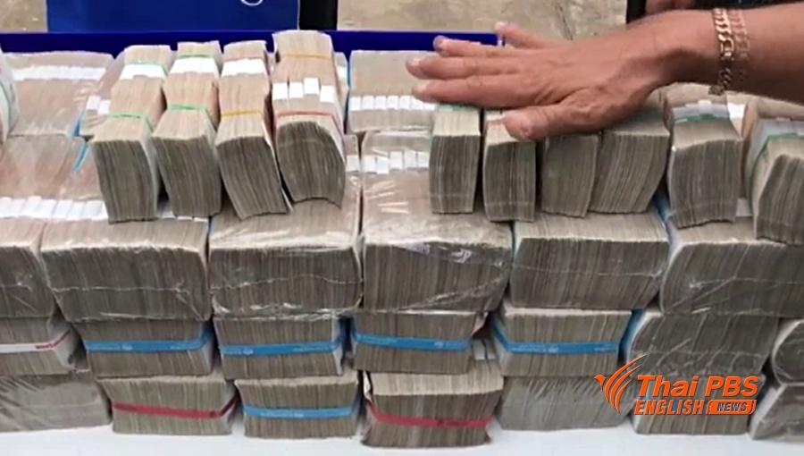 Deux ressortissants laotiens ont été arrêtés en possession de 98 millions de bahts en espèces