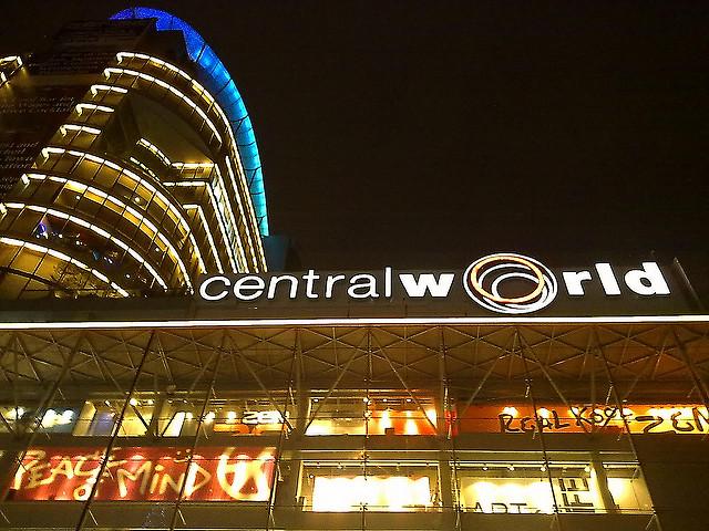 12 centres commerciaux du groupe Central organiseront le compte à rebours du Nouvel An