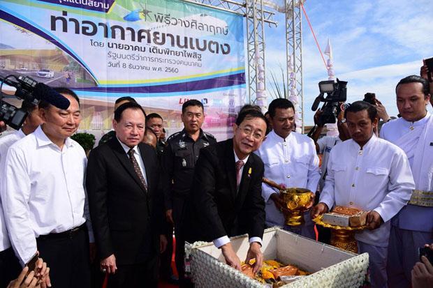 Le Ministre des Transports était présent sur le chantier de l'aéroport de Betong vendredi