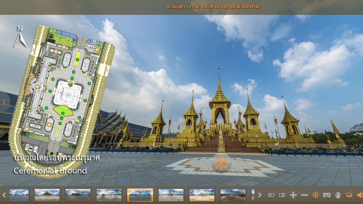 Le Crématorium Royal peut désormais être visité en réalité virtuelle grâce à un site internet