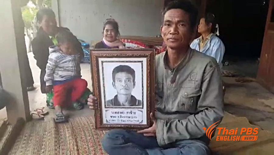 M. Sakorn avait été déclaré mort et incinéré il y a sept mois, mais est récemment rentré chez lui à la grande surprise de ses proches