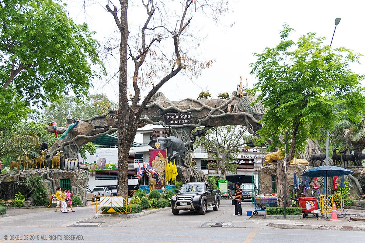La relocalisation ou non du zoo de Dusit devrait être étudiée la semaine prochaine