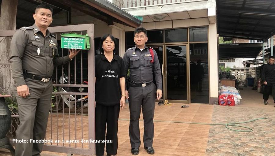 Près de 9.000 foyers thaïlandais ont participé à l'opération visant à laisser leur domicile sous la surveillance de la police