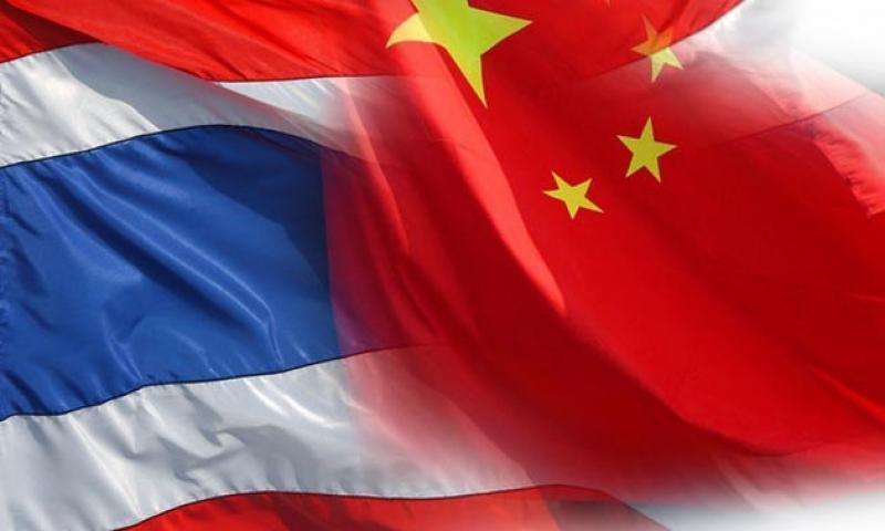 La Chine et la Thaïlande ont renouvelé leur accord de swap de devises