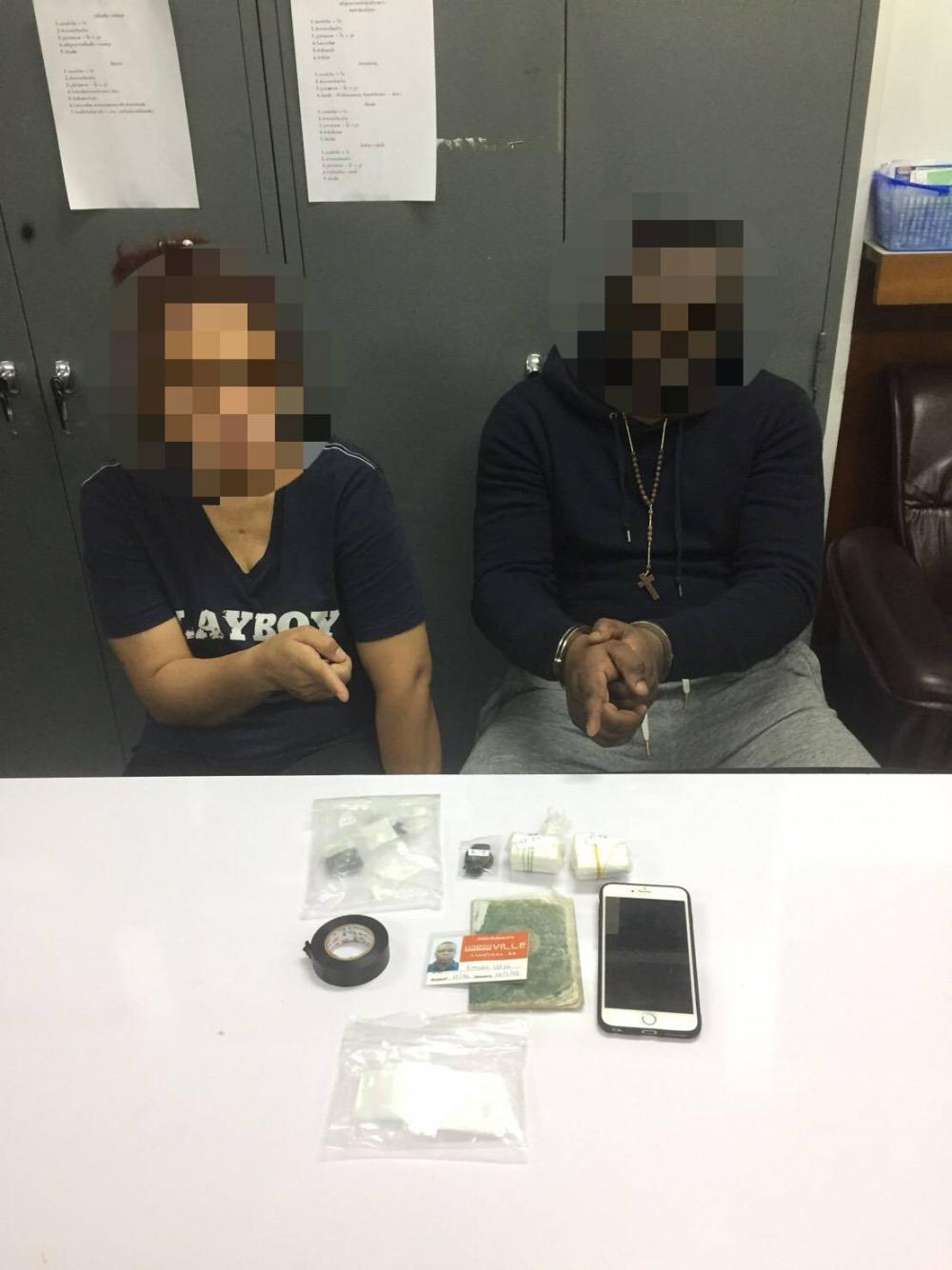 Un ressortissant nigérian et sa femme thaïlandaise ont été arrêtés pour vente de cocaïne