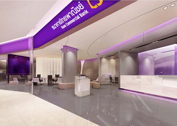 La banque thaïlandaise SCB veut réduire le nombre de ses agences dans les années à venir
