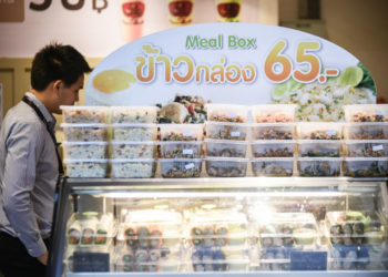 Suvarnabhumi : un espace de restauration à bas prix ouvrira en mars