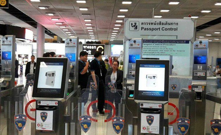 Les autorités ont lancé la création d'une base de donnée unique des ressortissants étrangers qui entrent ou sortent de Thaïlande