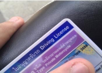 Permis de conduire : un support en anglais pour aider les étrangers