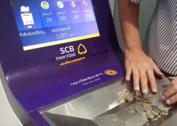 SCB lance une machine pour déposer ses pièces de monnaie