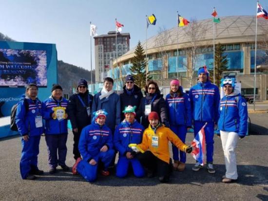 La délégation thaïlandaise aux Jeux Olympiques de Pyeongchang sera composée de 4 athlètes