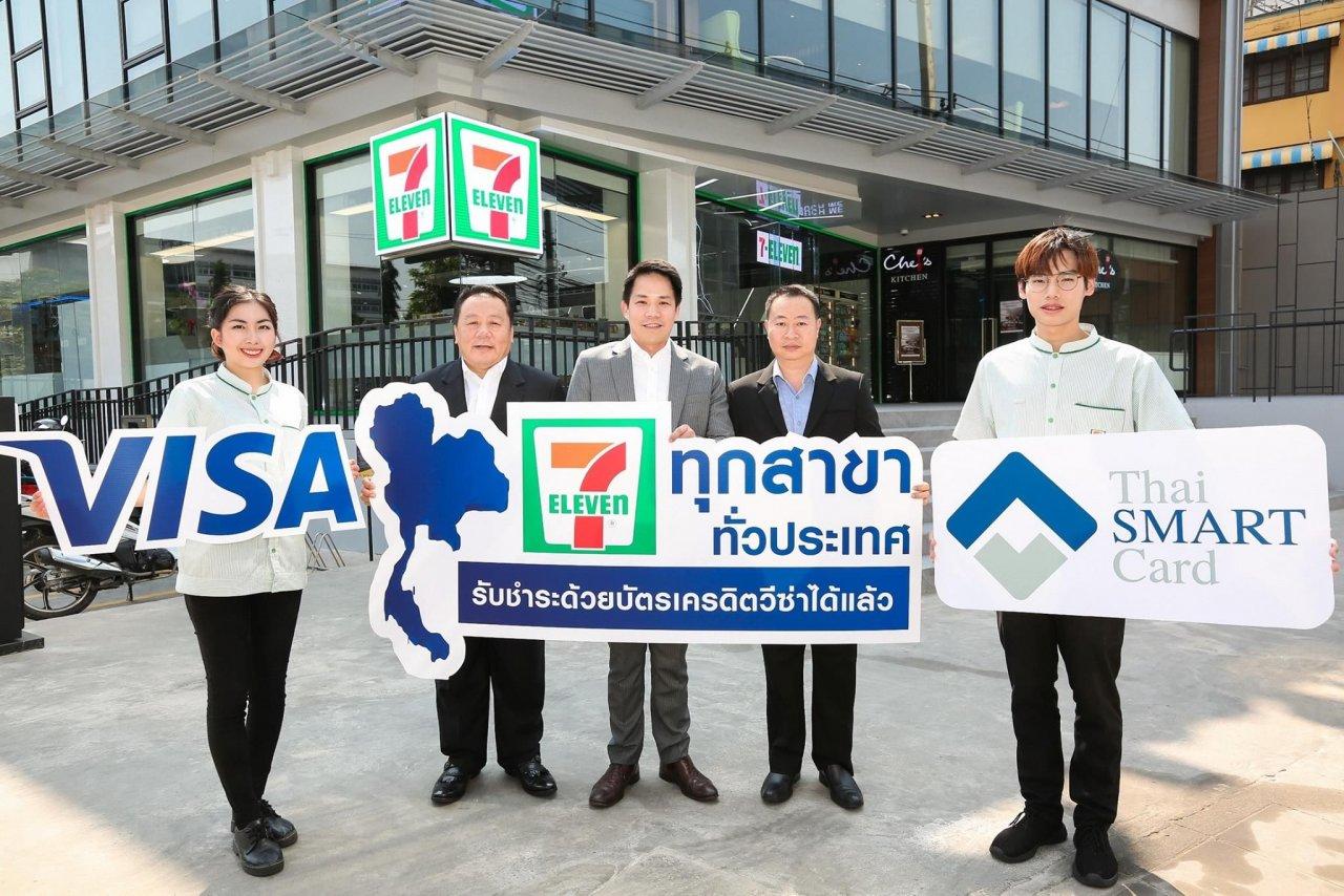 Les 7-Eleven de Thaïlande vont désormais accepter les règlements par carte bancaire Visa