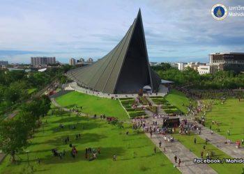 Mahidol reste l'université thaïe la mieux classée d'Asie