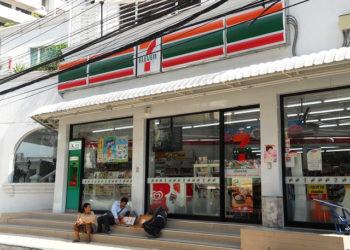 7-Eleven va scanner le visage de ses clients en Thaïlande