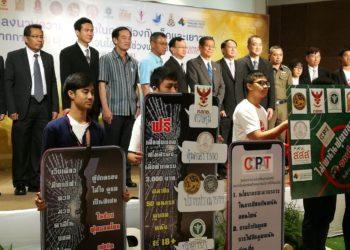 11 agences s'associent pour lutter contre les paris en ligne chez les jeunes