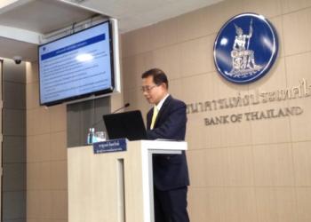 La Banque de Thaïlande revoit à la hausse ses prévisions de croissance