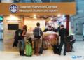 Le Ministère du Tourisme va ouvrir des centres d'aide dans toutes les provinces