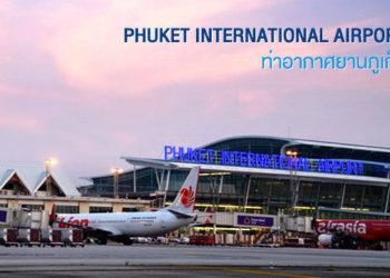 Phuket : l'aéroport se prépare à un afflux de passagers pour Songkran