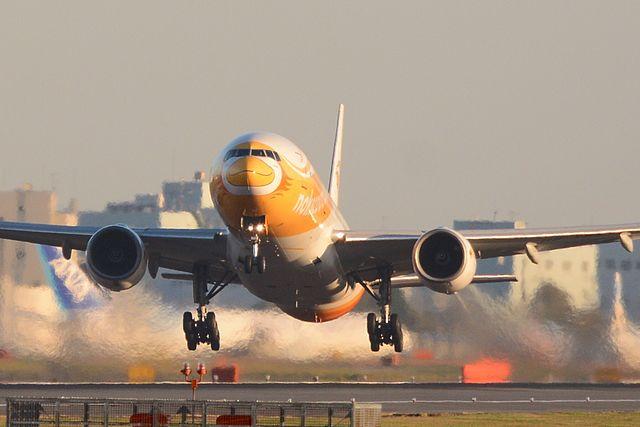 La compagnie aérienne NokScoot proposera prochainement de nouveaux vols entre Bangkok et Tokyo