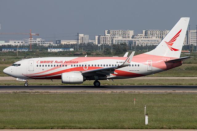 La compagnie aérienne chinoise Ruili Airlines propose une nouvelle liaison entre Xishuangbanna et Chiang Mai