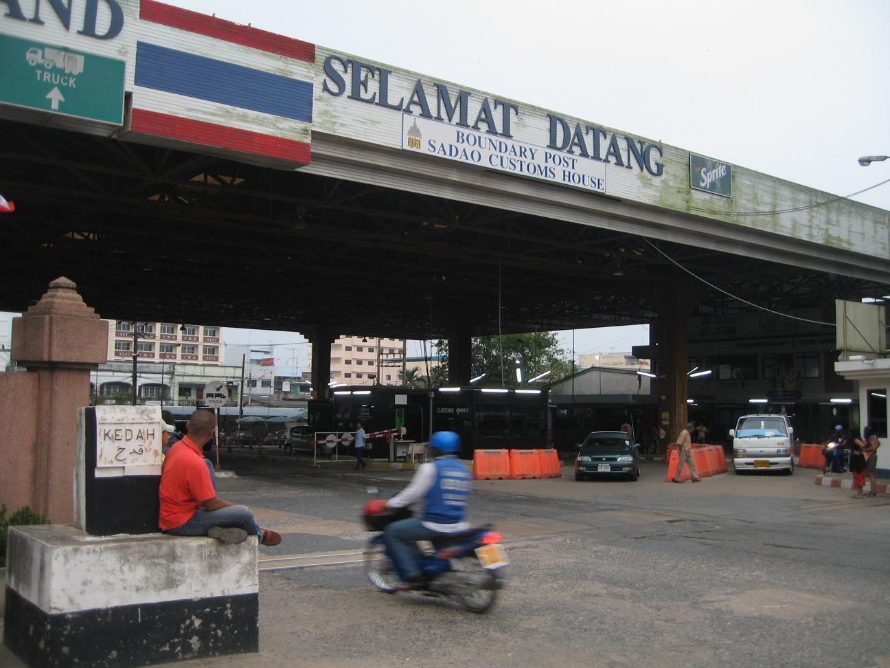 La Thaïlande prévoir de construire une nouvelle autoroute entre Songkhla, dans le sud du pays, et Sadao, à la frontière de la Malaisie