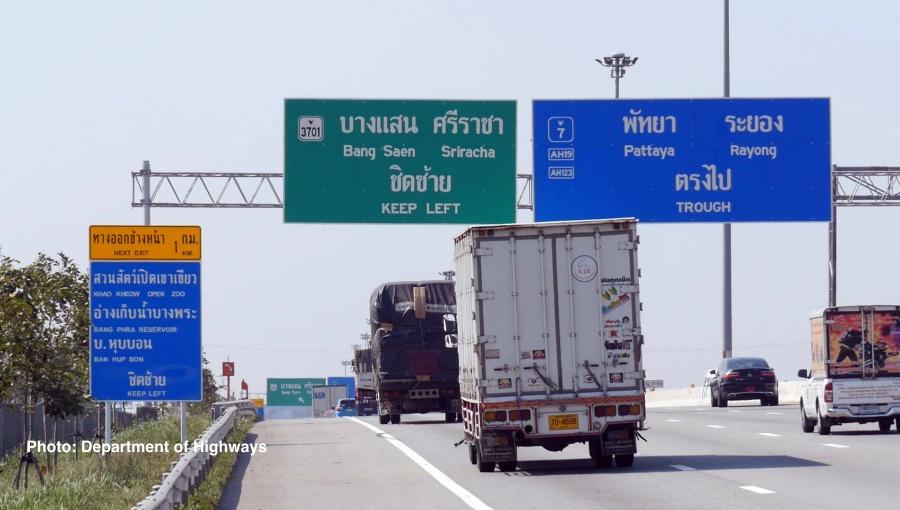 Les taris aux péages sur l'autoroute entre Bangkok et Pattaya ont récemment augmenté