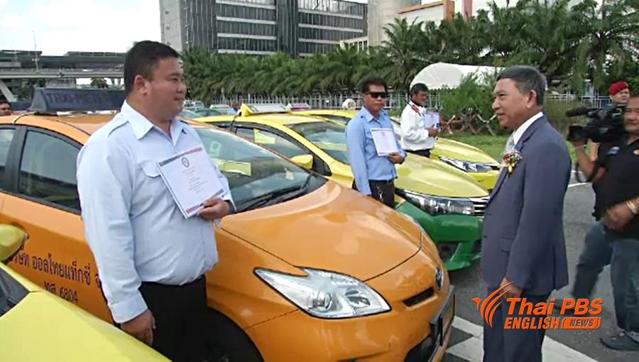 Le chauffeurs de taxi de Bangkok vont recevoir une formation gratuite destinée à améliorer leurs compétences en anglais