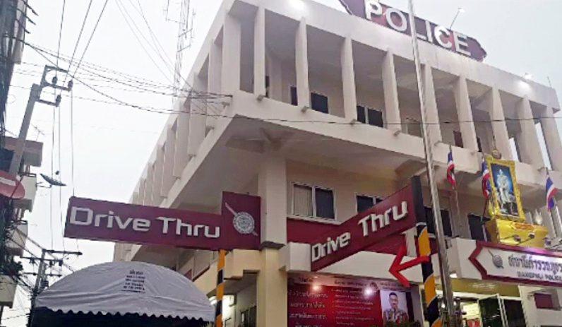 Un commissariat thaïlandais à lancer un service de drive permettant de régler ses contraventions