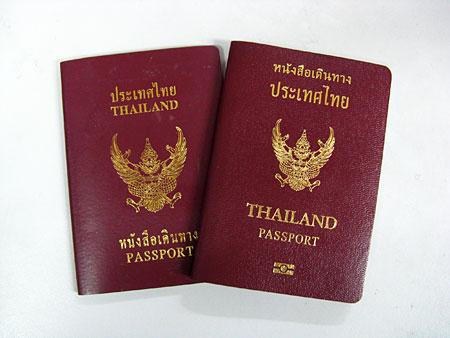 Les nouveaux passeports thaïlandais auront une validité étendue à 10 ans