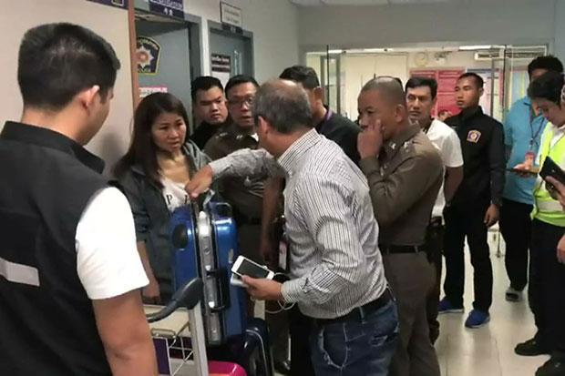 La police et les autorités aéroportuaires se sont entretenues avec une passagère japonaise qui affirme avoir perdu 3 millions de yens en liquide dans un bagage enregistré sur un vol Thai Airways entre Tokyo, au Japon, et Bangkok, en Thaïlande