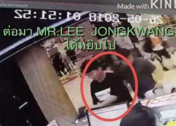 Bangkok : un Coréen arrêté pour vol à Suvarnabhumi