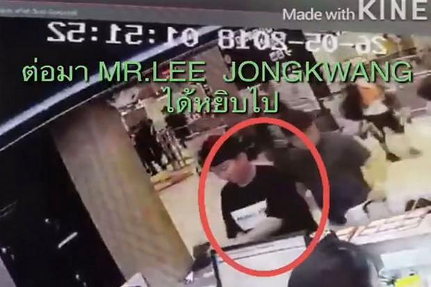 Un homme de nationalité coréenne a été arrêté à l'aéroport Suvarnabhumi de Bangkok après avoir volé de l'argent à l'un de ses compatriotes