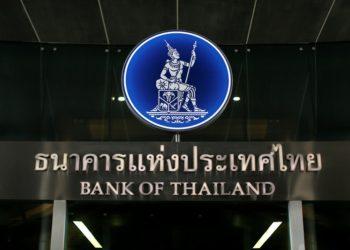La Banque de Thaïlande maintient son taux pour booster la croissance