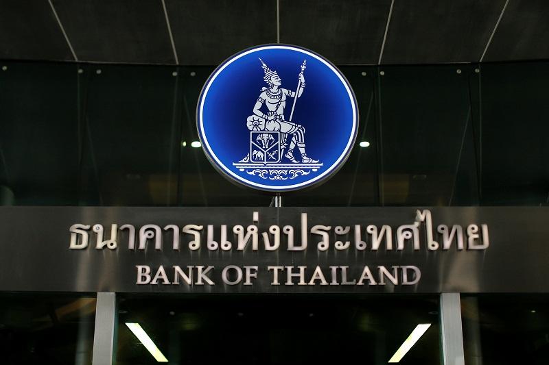 La Banque de Thaïlande a décidé de maintenir son taux directeur pour booster la croissance du pays
