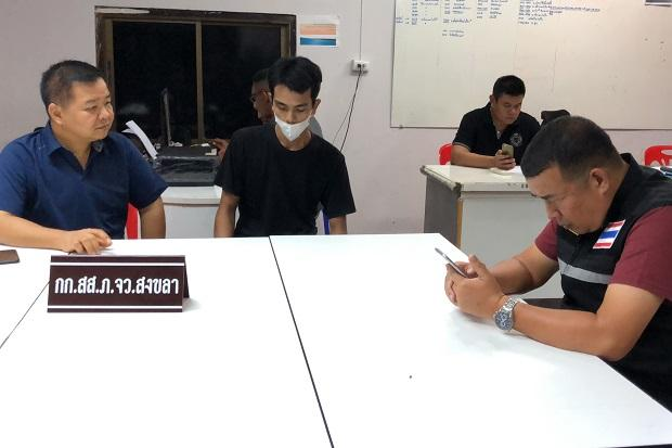 Un homme a été arrêté après une fausse alerte à la bombe à l'aéroport de Hat Yai