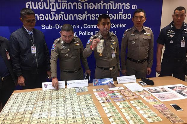 Un passager chinois arrêté à l'aéroport Suvarnabhumi de Bangkok pour avoir volé de l'argent à bord d'un avion