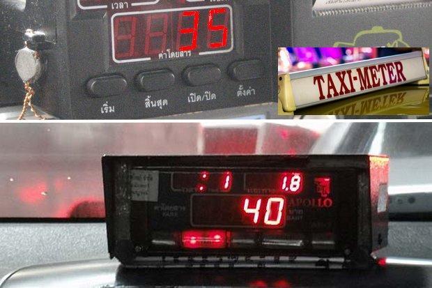 Le tarif des taxis thaïlandais pourrait augmenter d'au moins 5 ฿ d'ici la fin de l'année