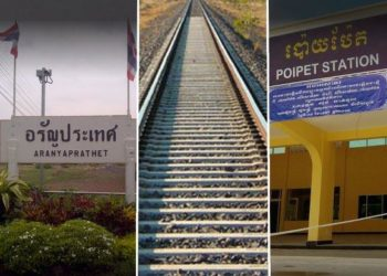 Thaïlande et Cambodge pourraient bientôt être reliés par le train
