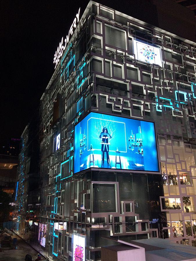 Le centre commercial Siam Discovery, situé dans le centre de Bangkok, a remporté une récompense internationale grâce à son design