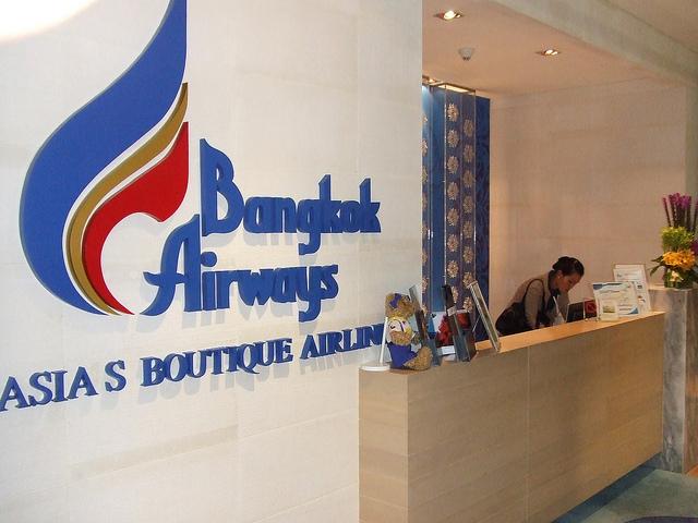 Les compagnies aériennes Bangkok Airways et Lao Airlines ont récemment annoncé un nouveau partenariat commun