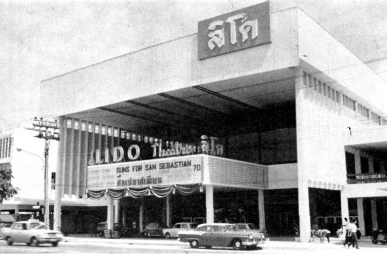 L'un des cinémas les plus emblématiques de Bangkok et de Thaïlande, le Lido, a récemment fermé ses portes