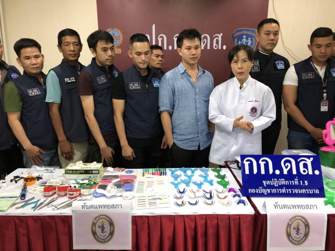 La police thaïlandaise a récemment arrêté deux dentistes amateurs qui proposaient des soins dentaires à des prix extrêmement bas
