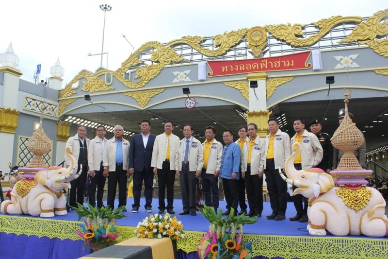 La construction du tunnel de Fah Ham, à Chiang Mai, est désormais achevée et l'infrastructure a été officiellement inaugurée