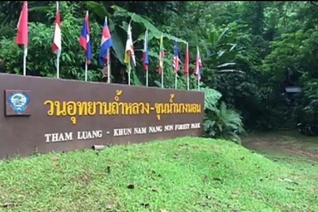 Une douzaine de sociétés ont manifesté leur intention de réaliser des films ou documentaires inspirés du sauvetage de la grotte de Tham Luang
