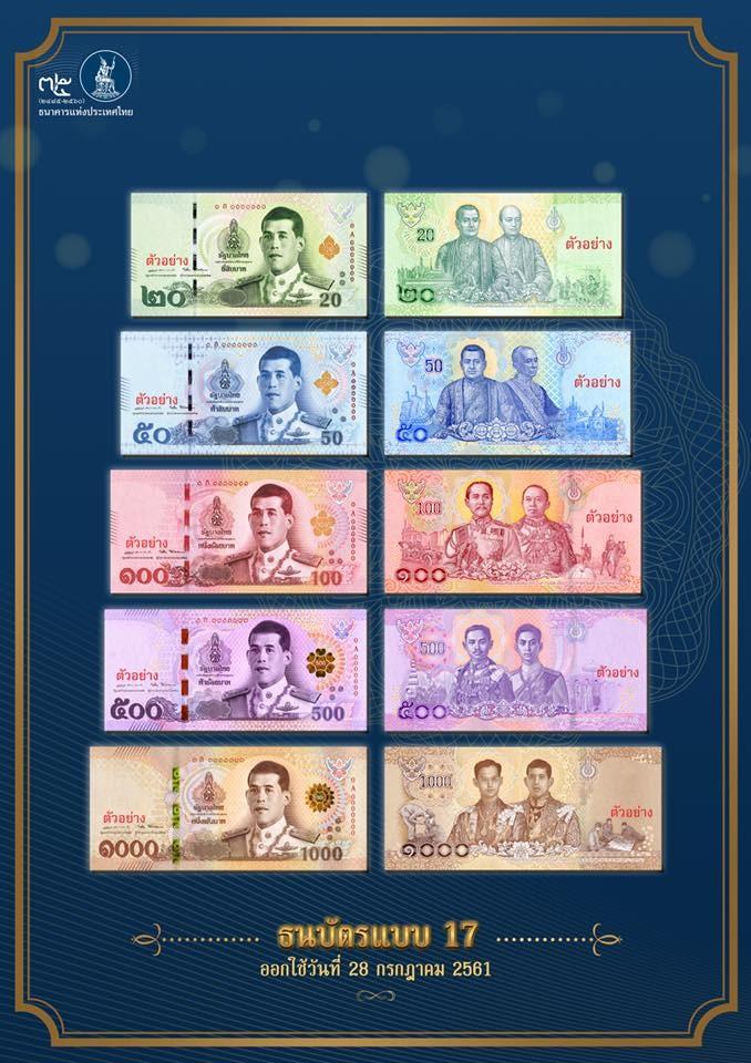 La Banque de Thaïlande a présenté les nouveaux billets de 500 et 1000 ฿ qui seront mis en circulation le 28 juillet prochain